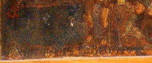 scena 7 iscrizione